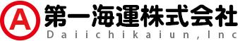 第一海運株式会社