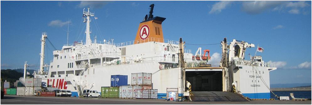 海・陸両方を担う運輸のプロフェッショナル第一海運株式会社
